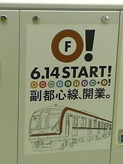 200730-07.jpg