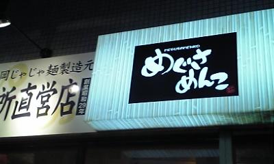 200730-08.jpg