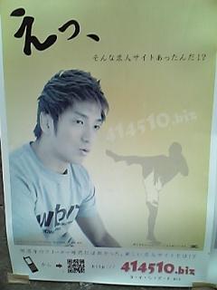 200810-12.jpg