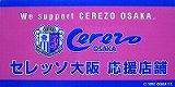 CIMG3312-1sss.jpg