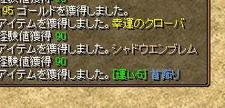 20070222003610.jpg
