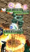 20070222004752.jpg