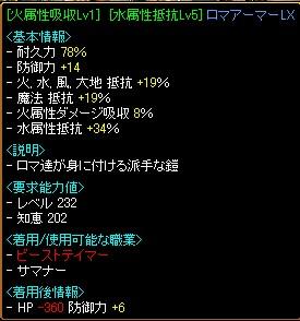 20070226233740.jpg