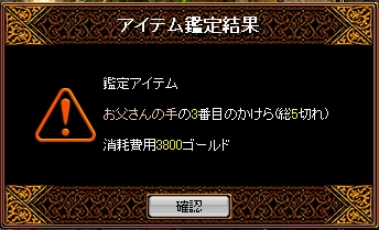 20070814020230.jpg