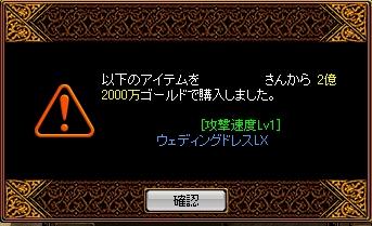 20070814020330.jpg