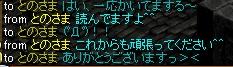 20070920212501.jpg