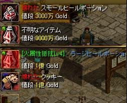 20071001230313.jpg