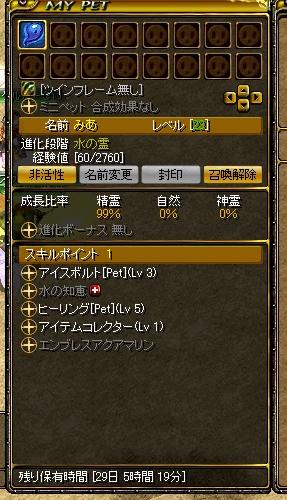20071016195759.jpg