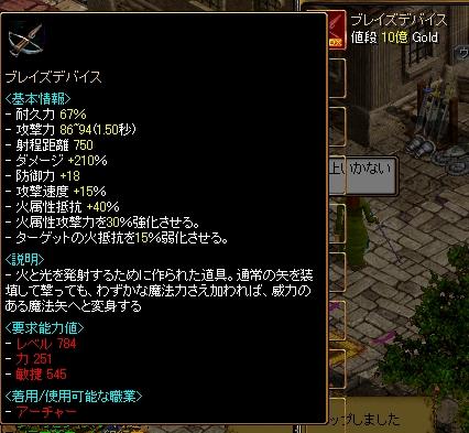 20071016204300.jpg