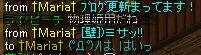 20071101213635.jpg