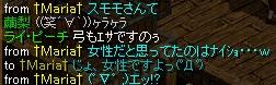 20071101213643.jpg