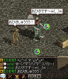 20071107212457.jpg