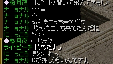 20071107212543.jpg