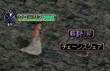 姫ドロッpy