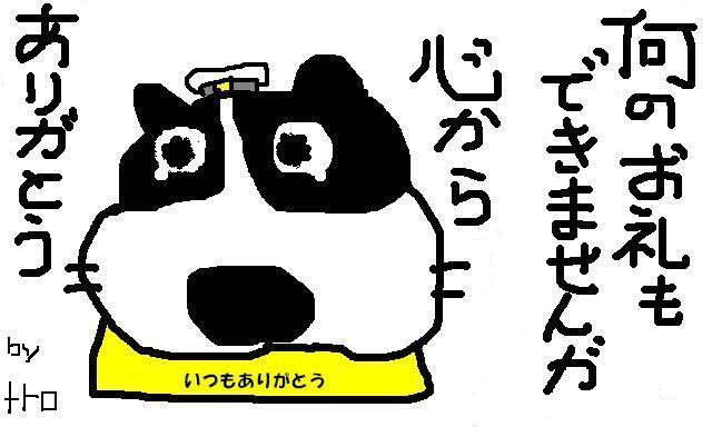 823924932_32.jpg
