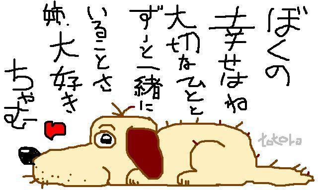 832770327_43.jpg
