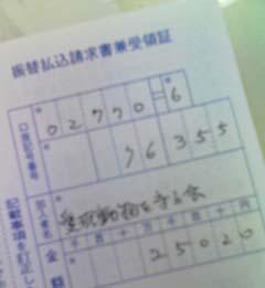 PA0_0320a.jpg