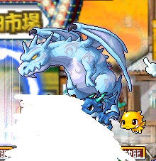 ドラゴンのエフェクト