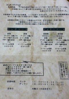 20070108230049