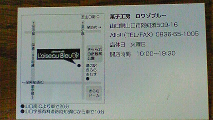 NEC_0103.jpg