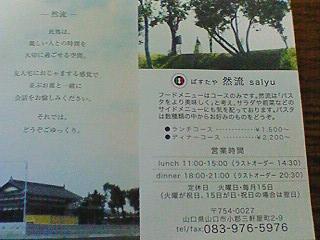 NEC_0105.jpg