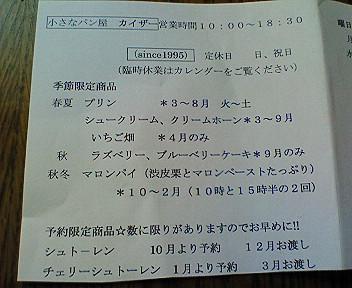 NEC_0219.jpg