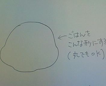 NEC_0543.jpg