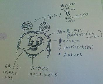 NEC_0544-2.jpg
