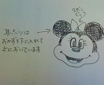 NEC_0545.jpg