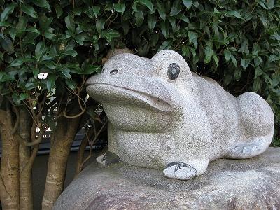 石のカエル君