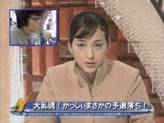 yosenochi.jpg