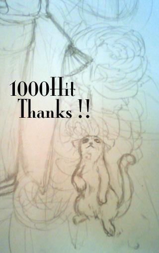 1000yokoku.jpg