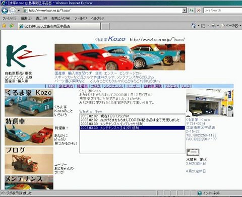 Kozo.jpg