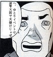 ファーザー1