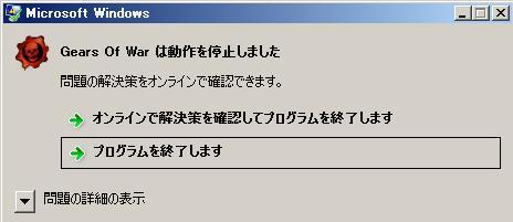 gow27.jpg