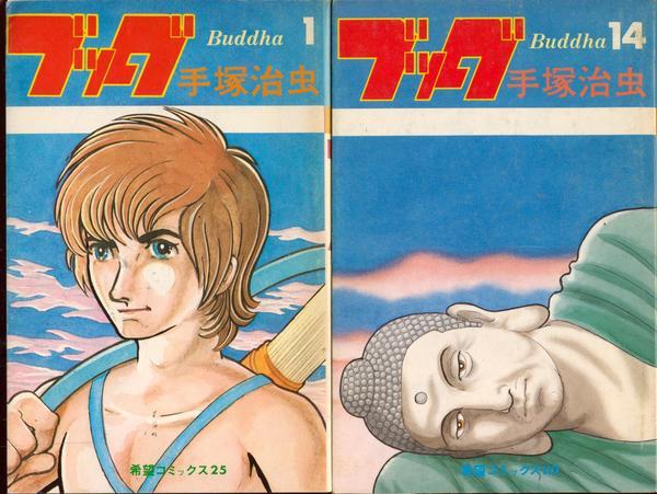 http://blog-imgs-21.fc2.com/s/y/a/syakuson/buddha4.jpg