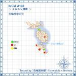 _Ilrusi-Atoll_1026.jpg