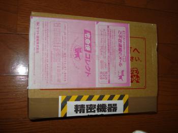 DSC00645_convert_20080611130358.jpg