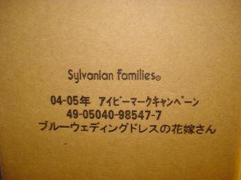 no2_20080810234652.jpg