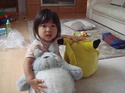blog_DSC00038.jpg