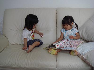 blog_DSC00331.jpg