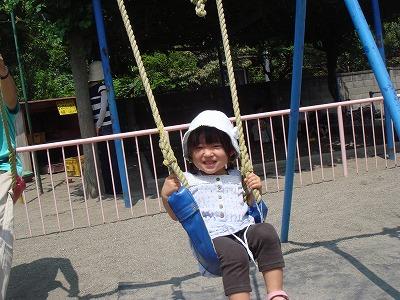blog_DSC09978.jpg