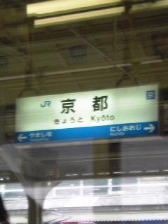 20060819103947