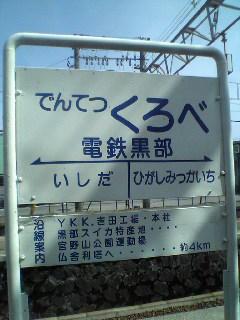 20060820092706