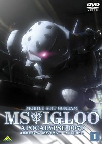 MS igLoo