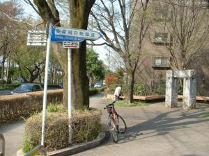 多摩湖自転車道入り口1_640