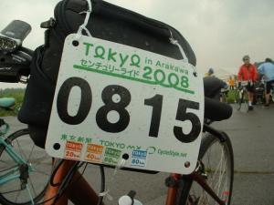 40km-1.jpg