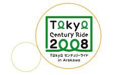 TCR2000.jpg