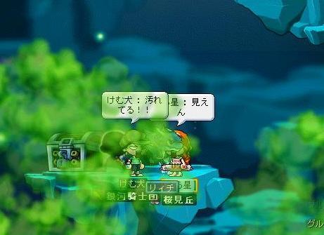 海に毒No2
