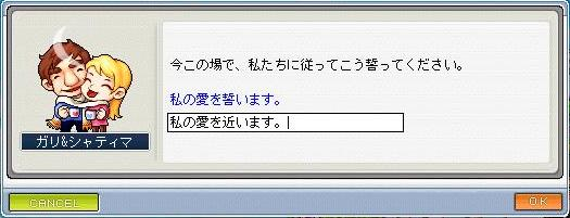 誓う